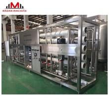 江苏厂家定制矿泉水超滤生产水处理设备RO反渗透净水设备软化设备