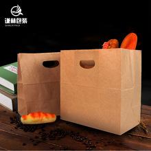 现货挖孔纸袋手提袋冲孔手提打包袋定做牛皮纸外卖打包纸袋定制