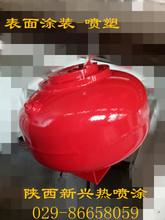 陜西烤漆 靜電噴粉 噴塑 設備噴漆 噴粉 噴塑