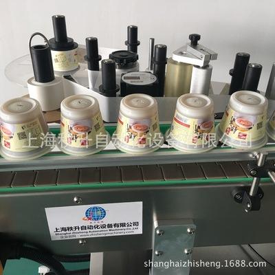 异形瓶贴标机 圆锥杯子自动贴标签机器 上海秩升宜春分公司