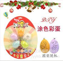 厂家5合1艺术彩绘彩蛋圣诞节复活节彩蛋手绘DIY涂鸦彩绘玩具促销