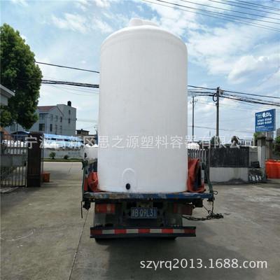 思之源 5吨PE水箱6吨立式水箱8吨运输液体储罐