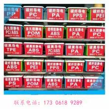 粉粒物料运输车6EE1C9767-619767