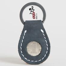 創意硬幣包鑰匙扣掛飾包真皮零錢包 頭層牛皮趣味鑰禮品門禁卡套