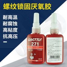 塑料棒B4D906-49665