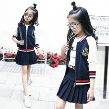 2017年春装新款女中大童韩版潮范学院风外套加短裙两件套套装批发