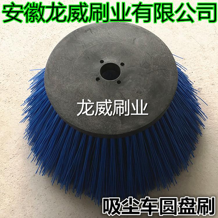上海神舟吸尘车刷盘 430mm圆盘扫路刷 耐磨尼龙丝扫路刷盘