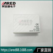 厂家供应 ADSL电话分离器 电话接线盒 语音分离器 电话语音分离器