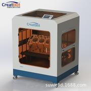 工业级3d打印机双喷头外贸大型三维立体打印机CreatBot3D Printer