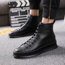 高邦男鞋秋季新款高帮鞋韩版潮流男士板鞋系带时尚鞋马丁靴厚底鞋