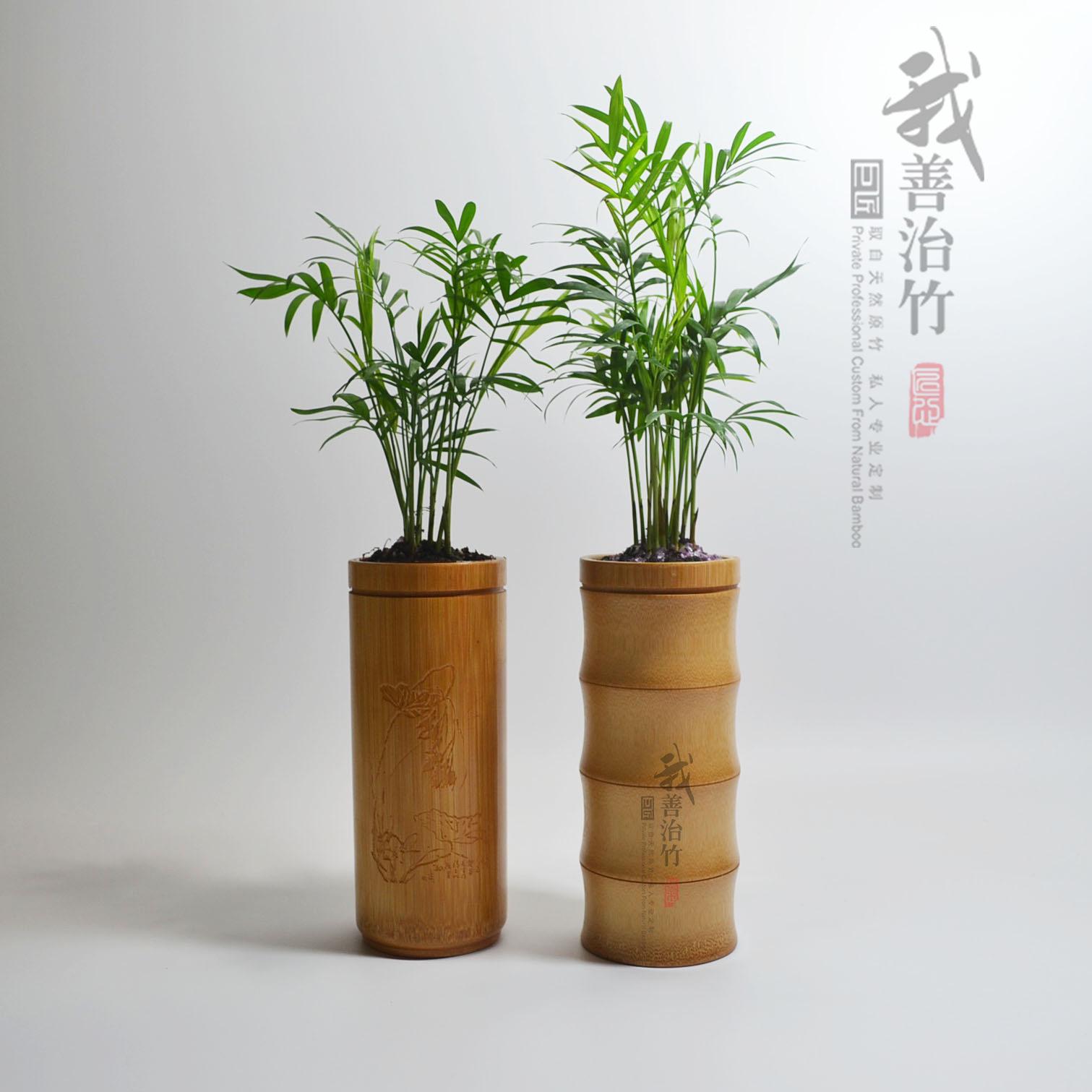 竹花瓶2-6