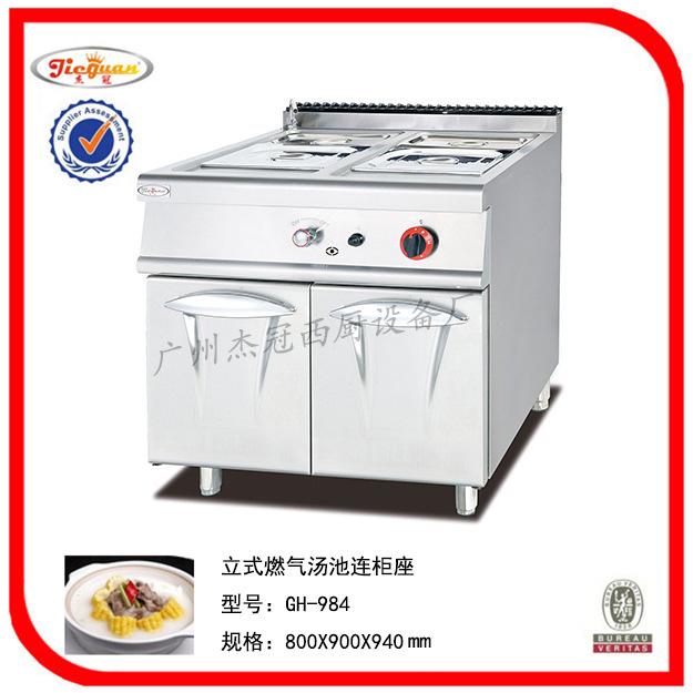 杰冠 GH-984立式燃气汤池连柜座 酒店厨房设备 保温汤池 西厨设备