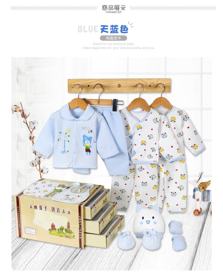 14 sets of autumn and winter thick three-layer gift box newborn baby supplies wholesales fashion NHQE180586