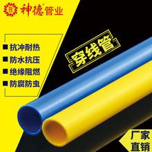 溴化物31F-311