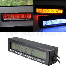 多功能LED车载电子时钟 内外双温度计 报警电压计显示器批发