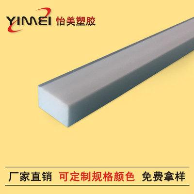批发塑料压条 定制多种规格压条 PVC塑料压条厂家直售