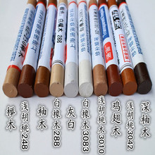 木工铣刀BA4B99C25-49925