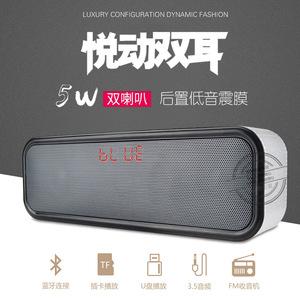 新款蓝牙音箱双喇叭10W低音炮便携无线蓝牙音响 工厂直销一件代发