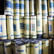 永明牌石油沥青油毡纸屋顶建筑防水防潮材料350号石油沥青油毛毡