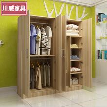 板式衣柜簡約現代衣櫥臥室組合整體衣柜雙門兒童衣櫥廠家定制