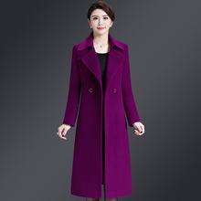 2019新款女装无双面羊绒大衣女中长款韩版秋冬羊毛呢外套上衣呢子