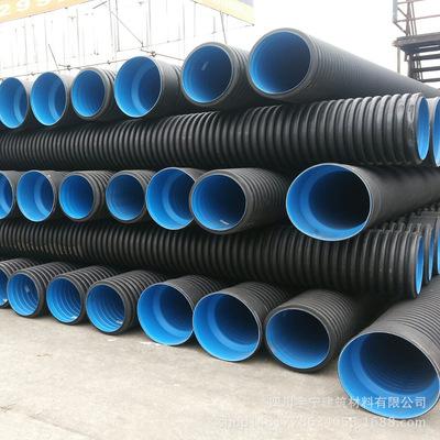 店长推荐公元永高HDPE双壁波纹管 DN300聚乙烯排污塑料管厂价批发