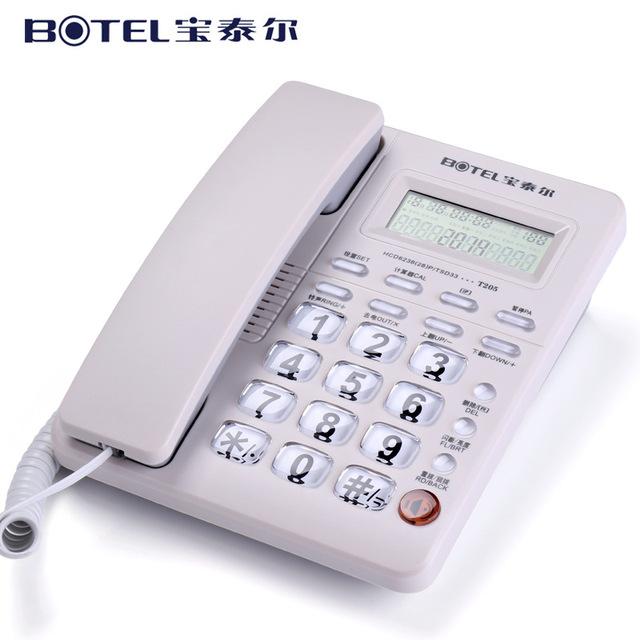 中诺宝泰尔电话机 家用座机 商务办公 亮度可调 固定电话 T205