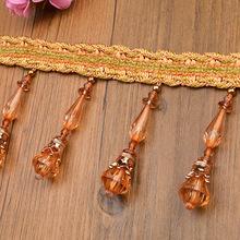 (科騰)廠家直供窗簾花邊水晶珠子吊墜流蘇裝飾輔料 花帽水滴鉆