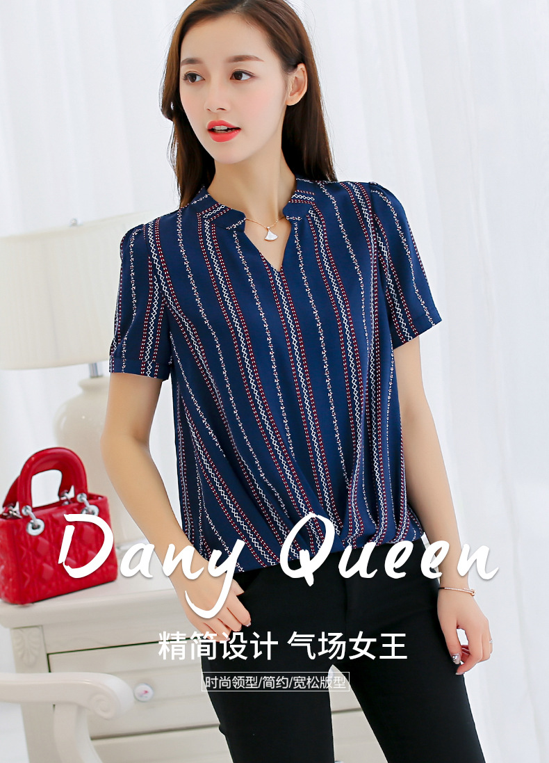 db768a217e5fa Product details of Women Stripe Navy Blue Blouse Shirts Summer Short Sleeve  Tops - intl