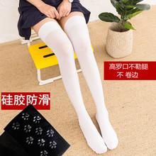 2017秋冬新款长筒袜丝袜硅胶防滑大腿袜过膝半截袜子天鹅绒丝袜
