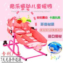 婴儿摇椅躺椅安抚椅两用可坐可躺哄娃神器宝宝摇摇椅新生儿摇篮床