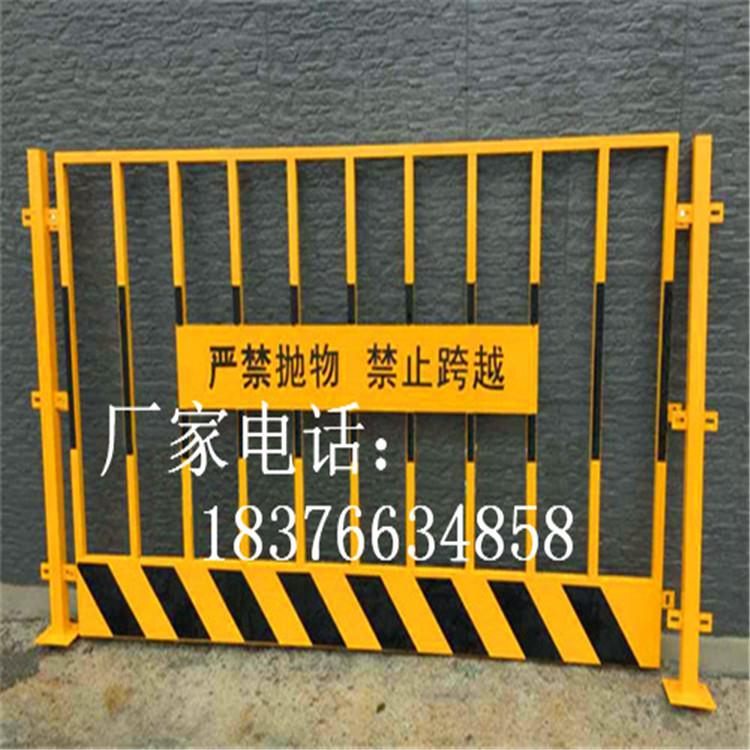 广西南宁建筑护栏 _施工防护围栏 工地楼梯防护栏杆 基坑临边护栏