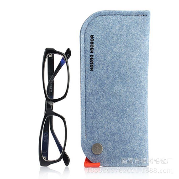 厂家定制时尚简约羊毛毡眼镜包  太阳镜盒  批发可定做LOGo