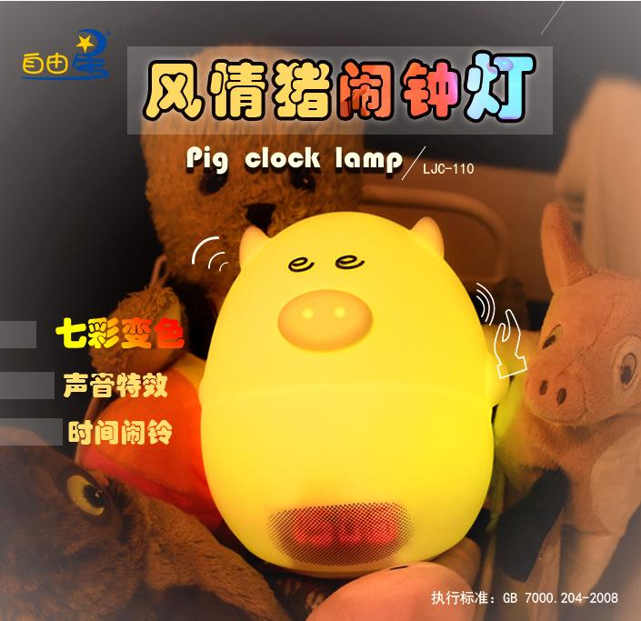 猪灯ppt报价图01
