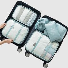 防水旅行收纳包套装 行李箱衣物整理收纳六件套 多功能旅游收纳包