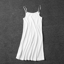 2017白色百搭宽松修身吊带打底款 夏装吊带衫 小背心