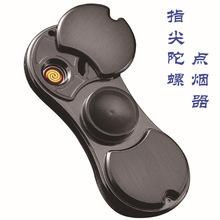 跨境電商新品創意打火機指尖陀螺USB金屬充電打火機點煙器批發