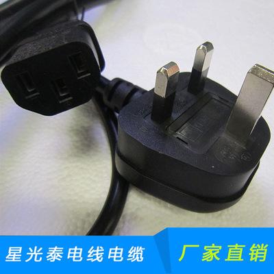 荐   BS英规插电源线  英规插头电源线  1.5米品字尾英规电源线
