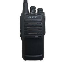 Hytera/海能达对讲机TC500S手台 坚固耐用tc-500s