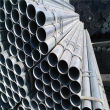 镀锌圆管 镀锌钢管国标 热镀锌钢管规格表