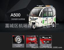 海寶500三輪電轎全棚全封閉電動三輪車客運三輪車整車和全車配件