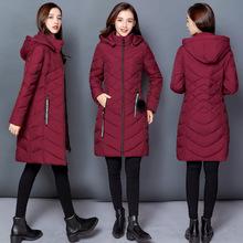 2018新软妹冬季棉袄女装反季棉衣女中长款修身韩版羽绒棉服外套潮