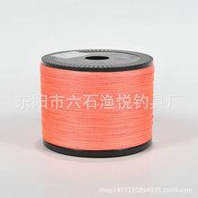 厂家供应 野井彩色1000米4股编织线 路亚线 钓线 PE线 渔网线