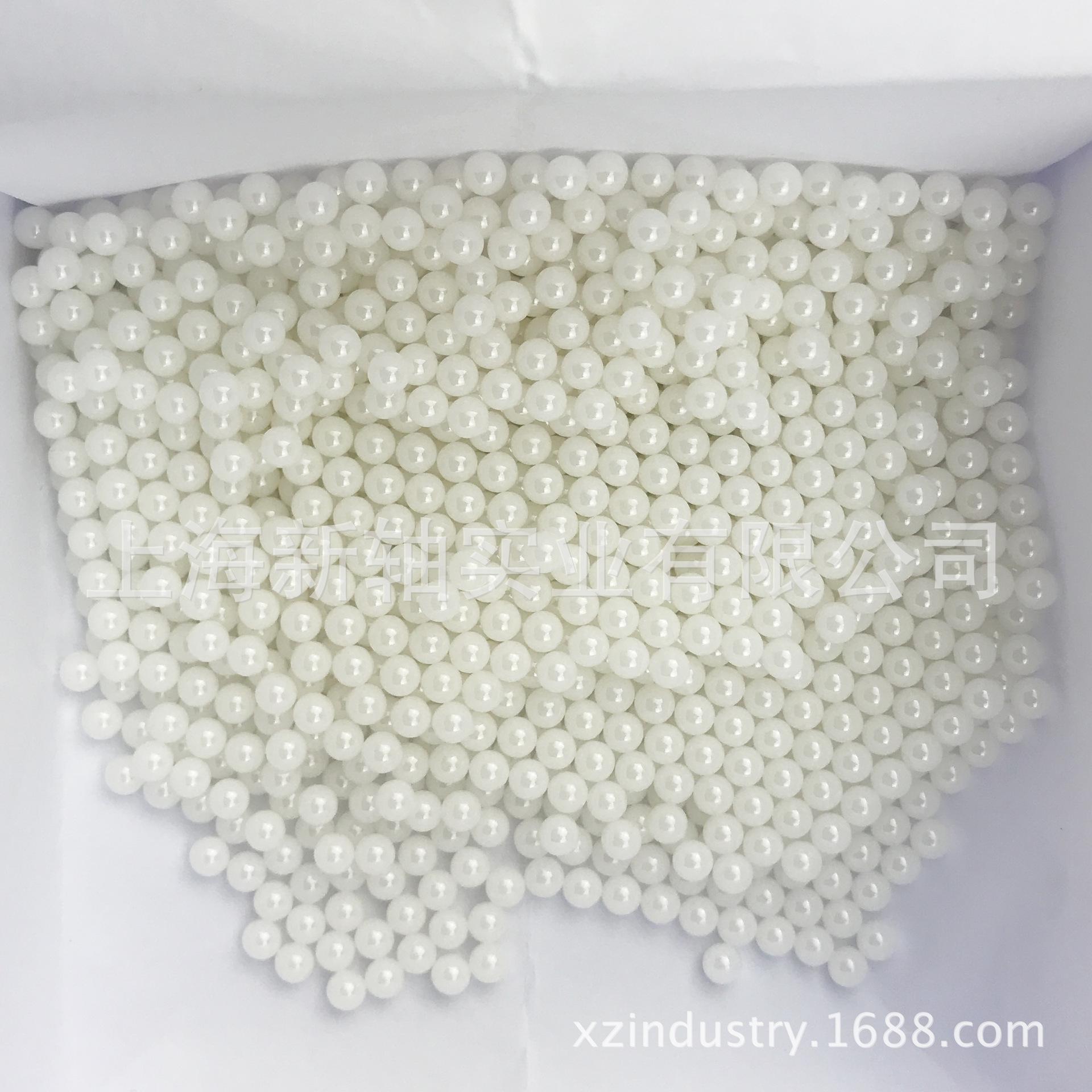 白色氧化锆9.525mm计量泵用陶瓷球 研磨专用材料  轴承滚珠