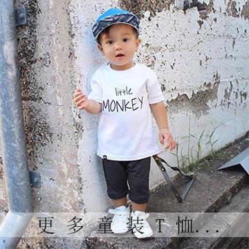 Fashion ClothT-shirt(White-M)NHAT0153-White-M