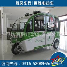 廠家直銷老年代步車三輪代步車老年小電動車老年小汽車