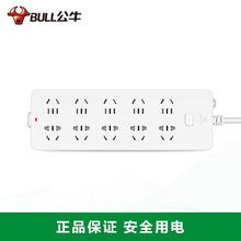 公牛新国标插座GN-218 过载保护线板插排排插10孔插位插板3米5米