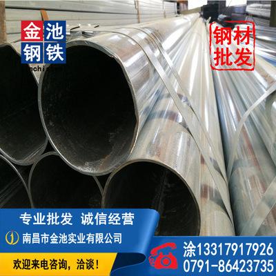 江西南昌钢材厂家直销 板带镀锌管家具 管冷镀锌管大棚管圆管批发