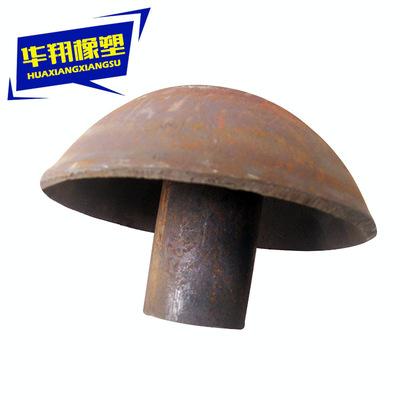 五金涂装配件 干式喷砂机铁蘑菇头【华翔橡塑】供应