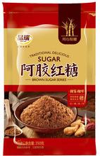 晶瑞350g阿胶/姜汁/月子/益母/大枣/枸杞红糖 厂家直销  大量批发